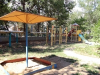 Астрахань, детский дом №1, улица Звездная, дом 43 к.2