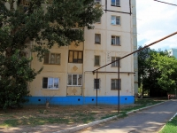 Astrakhan, Zvezdnaya st, house 43. Apartment house