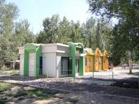 """阿斯特拉罕, 商店 """"Вкусняшка"""", Zvezdnaya st, 房屋 45А"""