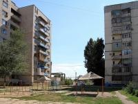 Астрахань, улица Звездная, дом 45Б. магазин