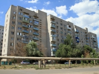 Astrakhan, Zvezdnaya st, house 45. Apartment house