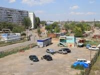 Astrakhan, Zvezdnaya st, house 47Б. Social and welfare services