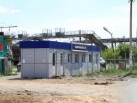 Астрахань, улица Звездная, дом 47Б. бытовой сервис (услуги)