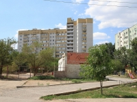 Astrakhan, nursery school №127, Огонек, Zvezdnaya st, house 49 к.1