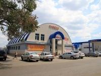 "Astrakhan, shopping center ""ТРОЙКА"", Zvezdnaya st, house 53Б"