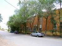 "Астрахань, супермаркет ""Магнит"", улица Звездная, дом 55"
