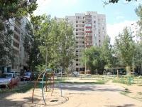Astrakhan, Zvezdnaya st, house 57 к.3. Apartment house