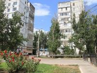 Астрахань, улица Звездная, дом 57А. магазин