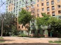 Astrakhan, Zvezdnaya st, house 63. Apartment house