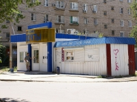 Astrakhan, Zvezdnaya st, store