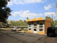 Астрахань, улица Звездная, магазин
