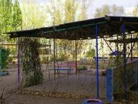Astrakhan, nursery school №122, Krasnodarskaya st, house 43 к.1