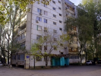 Astrakhan, Krasnodarskaya st, house 45. Apartment house