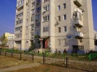 Astrakhan, Kubanskaya st, house 17 к.2. Apartment house