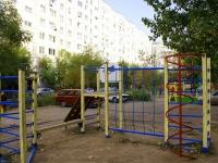 Astrakhan, Kubanskaya st, house 17. Apartment house