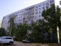 Астрахань, улица Кубанская, дом 21 к.1. многоквартирный дом