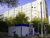 阿斯特拉罕, Kubanskaya st, 房屋 21 к.1. 公寓楼