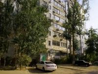 Astrakhan, Kubanskaya st, house 21 к.2. Apartment house