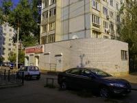 Astrakhan, Kubanskaya st, house 23А. drugstore