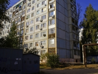 Astrakhan, Kubanskaya st, house 23. Apartment house