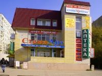 Астрахань, улица Кубанская, дом 25Б. многофункциональное здание