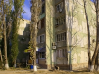 Astrakhan, Kubanskaya st, house 31. Apartment house