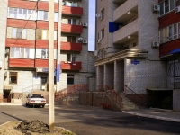 Astrakhan, Kubanskaya st, house 64. Apartment house