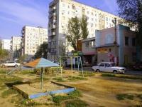 Астрахань, улица Кубанская, дом 72В. многофункциональное здание