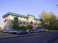 улица Луконина, дом 5. Скорая медицинская помощь, станция г. Астрахани