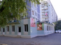 Astrakhan, Lukonin st, house 8. Apartment house