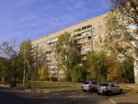 Астрахань, улица Луконина, дом 9. многоквартирный дом