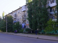 Astrakhan, Lukonin st, house 10. Apartment house