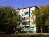 Astrakhan, Lukonin st, house 12 к.1. Apartment house