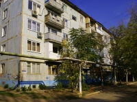 Astrakhan, Lukonin st, house 12. Apartment house