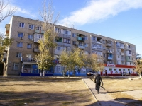 Astrakhan, Admiral Nakhimov st, house 38Б. Apartment house with a store on the ground-floor