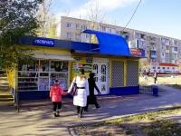 Astrakhan, st Admiral Nakhimov, house 38П.