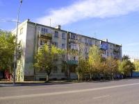Astrakhan, st Admiral Nakhimov, house 40. Apartment house