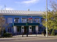 Astrakhan, st Admiral Nakhimov, house 42.