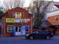 Astrakhan, st Admiral Nakhimov, house 46А. store