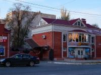 Астрахань, улица Адмирала Нахимова, дом 46Б. магазин