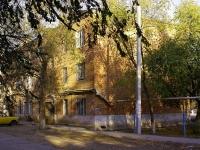 Astrakhan, st Admiral Nakhimov, house 46. Apartment house