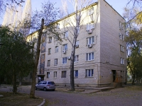Astrakhan, Admiral Nakhimov st, house 48А. Apartment house