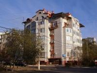 Astrakhan, st Admiral Nakhimov, house 52 к.1. Apartment house