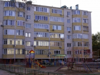 Astrakhan, Admiral Nakhimov st, house 52 к.2. Apartment house