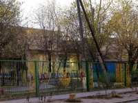 阿斯特拉罕, 幼儿园 №68, Admiral Nakhimov st, 房屋 54