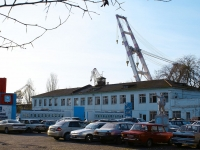 neighbour house: st. Admiral Nakhimov, house 60 к.1. industrial building Астраханское судостроительное производственное объединение (АСПЛ)