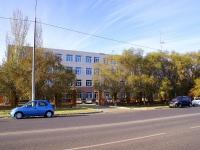 Астрахань, улица Адмирала Нахимова, дом 60. офисное здание