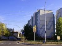 Astrakhan, Admiral Nakhimov st, house 95. Apartment house
