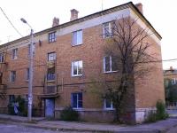 Astrakhan, Admiral Nakhimov st, house 117. Apartment house