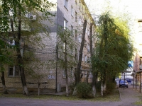 阿斯特拉罕, Admiral Nakhimov st, 房屋 127. 公寓楼